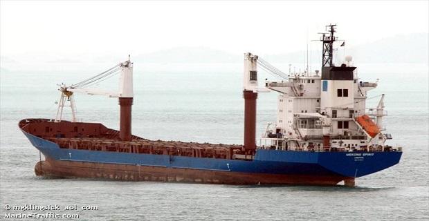 Φορτηγό πλοίο με εκρηκτικές ύλες ακινητοποίησε το Λιμενικό κοντά στην Κω