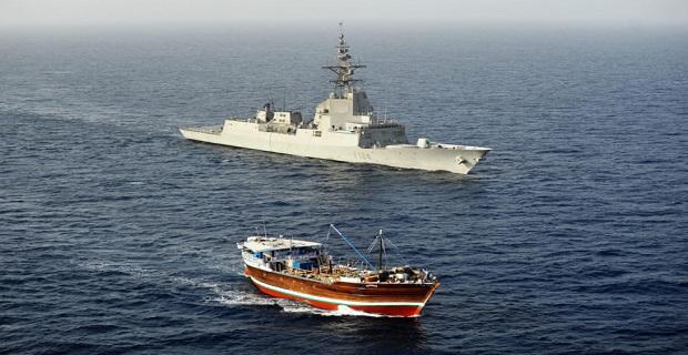 Piracy in the Persian Gulf