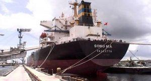 Η DryShips παρέλαβε το πρώτο της VLGC που προορίζεται για πενταετή ναύλωση