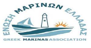 Στρατηγική πρωτοβουλία για την προώθηση του θαλάσσιου τουρισμού