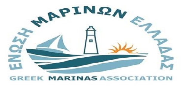 Αποτέλεσμα εικόνας για Πρωτοβουλία για την προώθηση του θαλάσσιου τουρισμού από την Ένωση Μαρινών Ελλάδος