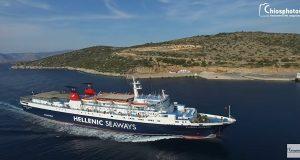 Η μανούβρα του Εξπρές Πήγασος στο λιμάνι των Μεστών της Χίου [βίντεο]