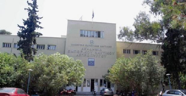 Τροποποίηση Προκήρυξης για την εισαγωγή σπουδαστών/στριών στις ΑΕΝ