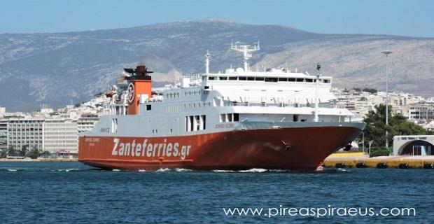 Διονύσιος Σολωμός : Παρθενική αναχώρηση απο το λιμάνι του Πειραιά [βίντεο]