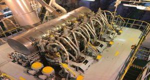 Ενημέρωση υποψηφίων για απόκτηση διπλώματος Μηχανικού Γ΄ Τάξης Εμπορικού Ναυτικού