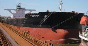 Δύο τραυματίες από έκρηξη σε πλοίο της Polaris Shipping