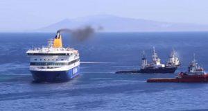 Στα ναυπηγεία Ελευσίνας η επισκευή του «Blue Star Patmos»