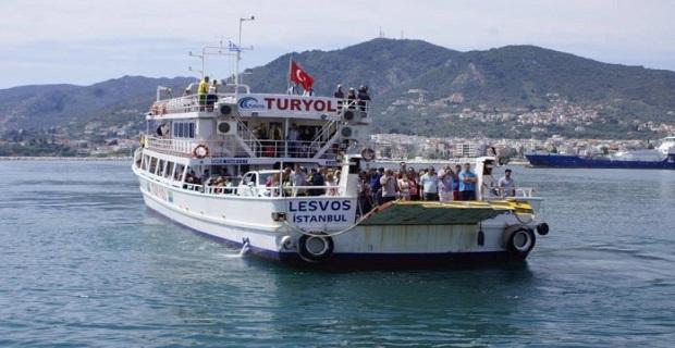 Αποτέλεσμα εικόνας για Ανακοίνωση ΥΝΑΝΠ με αφορμή δημοσιεύματα περί δυνητικών προβλημάτων στις θαλάσσιες συνδέσεις Ελλάδας-Τουρκίας