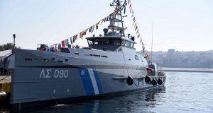 Δύο Παράκτια Περιπολικά Πλοία θα αποκτήσει το Λιμενικό