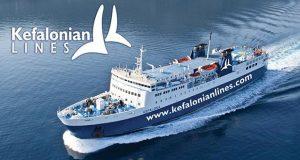 Η Kefalonia Lines απαντά στην Ionian Group σχετικά με την επαναλειτουργία της γραμμής Πάτρας – Σάμης – Ιθάκης