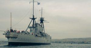 Επισκεπτήριο κοινού στο Θ/Κ »Γ. ΑΒΕΡΩΦ» στη Θεσσαλονίκη
