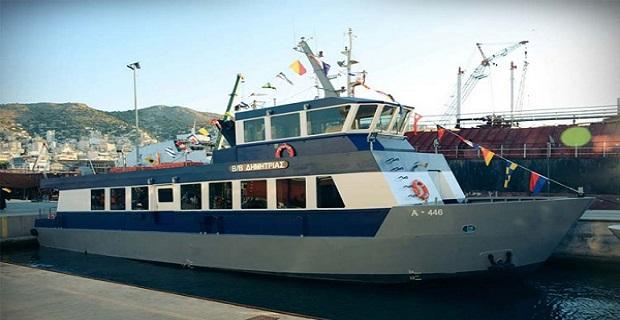 """Τελετή Ονοματοδοσίας και Ένταξης νέου Βοηθητικού Πλοίου Βάσεως (ΒΒ) """"ΔΗΜΗΤΡΙΑΣ"""