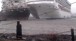 ΒΙΝΤΕΟ: Κρουαζιερόπλοιο παρασύρεται από ισχυρή καταιγίδα και προσκρούει σε άλλο πλοίο που ήταν δεμένο