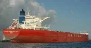 Navios Maritime Holdings: Ολοκλήρωσε την αναχρηματοδότηση παλιού δανείου