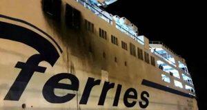 29 τραυματίες από πυρκαγιά σε φέρρυ στις Βαλεαρίδες Νήσους