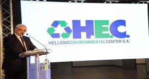 Η Aegean Marine Petroleum πρόκειται να αγοράσει την H.E.C.