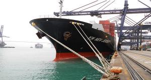 Η Diana Containerships πουλά 12χρονο Panamax για σκραπ