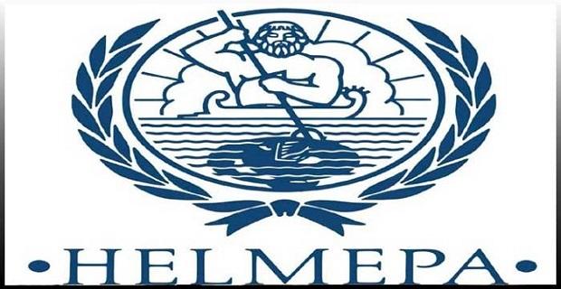 Οι Υποτροφίες της HELMEPA για το 2018-2019