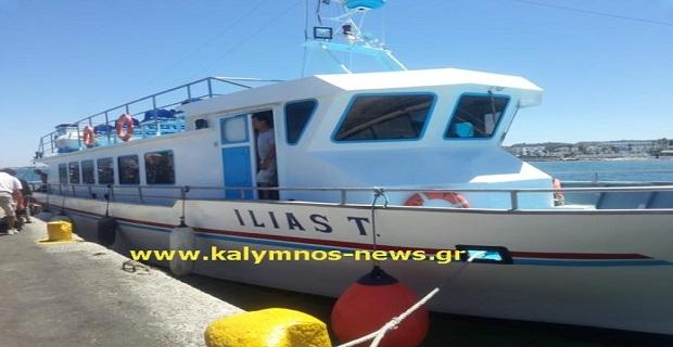 Η Τουρκία απαγόρευσε τον απόπλου ελληνικού πλοίου από την Αλικαρνασσό