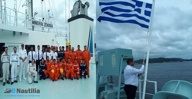 Παραλαβή του υπό Ελληνική σημαία δεξαμενόπλοιου Ζηνοβία από την Minerva Marine [φωτο]