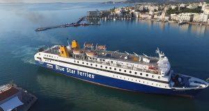 ΒΙΝΤΕΟ DRONE: Η εντυπωσιακή μανούβρα του πλοίου Διαγόρας στο λιμάνι της Χίου