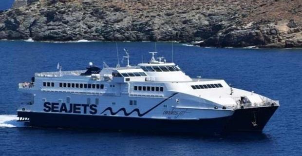 Ανακοίνωση SEAJETS για την προσάραξη του «Andros Jet»