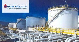 Η Motor Oil αναλαμβάνει την αποκατάσταση του Λυρείου Ιδρύματος