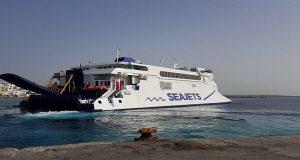 Το Naxos Jet αναλαμβάνει την εκτέλεση των δρομολογίων της SEAJETS για Άνδρο