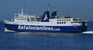 Συνελήφθη ο πλοίαρχος του «Νήσος Κεφαλονιά»