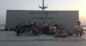 Το πλήρωμα του MV Royal Arsenal εξακολουθεί να κρατείται στο Ιράκ ένα χρόνο τώρα