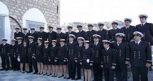 Ανακοινώθηκαν τα αποτελέσματα για στρατιωτικές, αστυνομικές σχολές, ΑΕΝ και πυροσβεστική