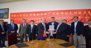 Μνημόνιο Συνεργασίας (MOU) μεταξύ ΟΛΠ Α.Ε. και Guangzhou Port