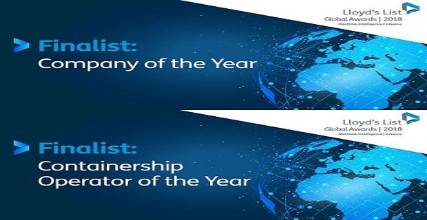 H Capital Ship Management Corp. επελέγη ως φιναλίστ στα Διεθνή Βραβεία Lloyd's List Global Awards 2018