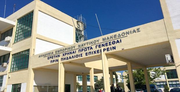 Υπολειτουργεί η ΑΕΝ Μακεδονίας λόγω της καθυστέρησης προσλήψεων καθηγητών