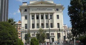 Καταγγελία από την Πανελλήνια ένωση συνταξιούχων ναυτικού απομαχικού ταμείου