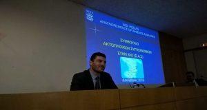 Διεξαγωγή Συμβουλίου Ακτοπλοϊκών Συγκοινωνιών στη Χίο