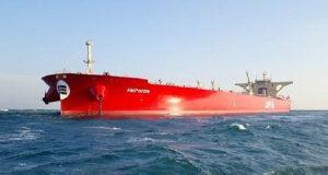 Η Capital Ship Management Corp. παρέλαβε το M/T 'Amphion'