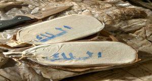 Μεγάλες ποσότητες ναρκωτικών σε ρυμουλκό πλοίο στην Αγία Γαλήνη Κρήτης