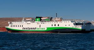 Η ανακοίνωση της εταιρείας Sea Speed Ferries για το Olympus