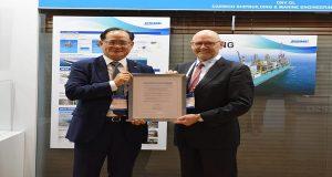 Ο DNV GL βραβεύει τη DSME με Approvals in Principal για το σχεδιασμό δεξαμενών φορτίου πλοίων μεταφοράς αιθυλενίου