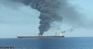Νέα τρομοκρατική επίθεση σε δεξαμενόπλοιο στην ερυθρά θάλασσα