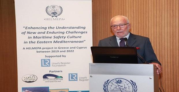 «Ενισχύοντας το Πνεύμα Ναυτικής Ασφάλειας στην Ανατολική Μεσόγειο»
